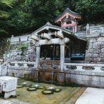 京都四条烏丸院開院のお知らせ
